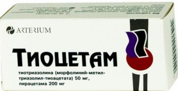 тиоцетам н инструкция по применению - фото 10