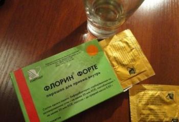 флорестин лекарство инструкция - фото 9