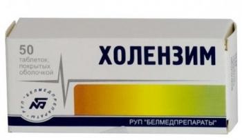 Гепатопротектори (препарати): список кращих, класифікація