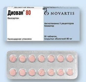 """""""Валс"""" (таблетки): інструкція по застосуванню. Препарат """"Валз"""": аналоги, відгуки, ціни"""