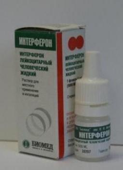 Відгуки про «Інтерфероні». Противірусний препарат «Інтерферон лейкоцитарний»: відгуки лікарів і пацієнтів