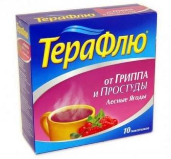 препарат терафлю инструкция по применению - фото 10