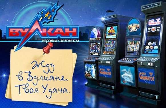 https://vulcan-kazino-sloty.com/klub-vulkan/