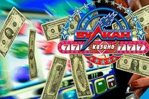 Vulcan casino777 com